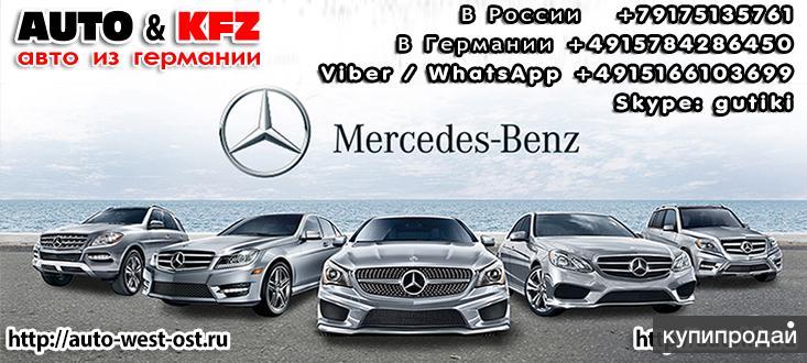 Скачать видео, фильмы youtube, hd, 1080p, flv, mp4, 3gp, webm, mp3 цены на б/у bmw и другие в германии
