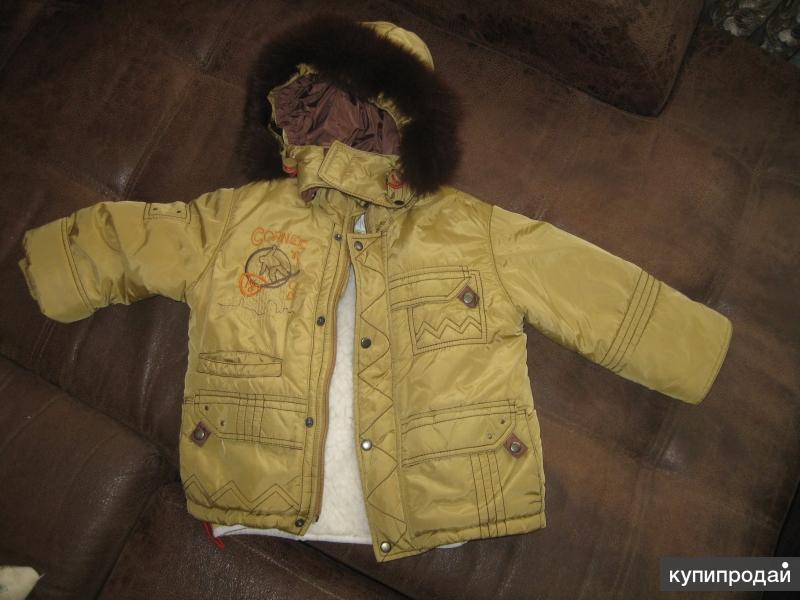 Продам куртку и полукомбинзон осень-зима