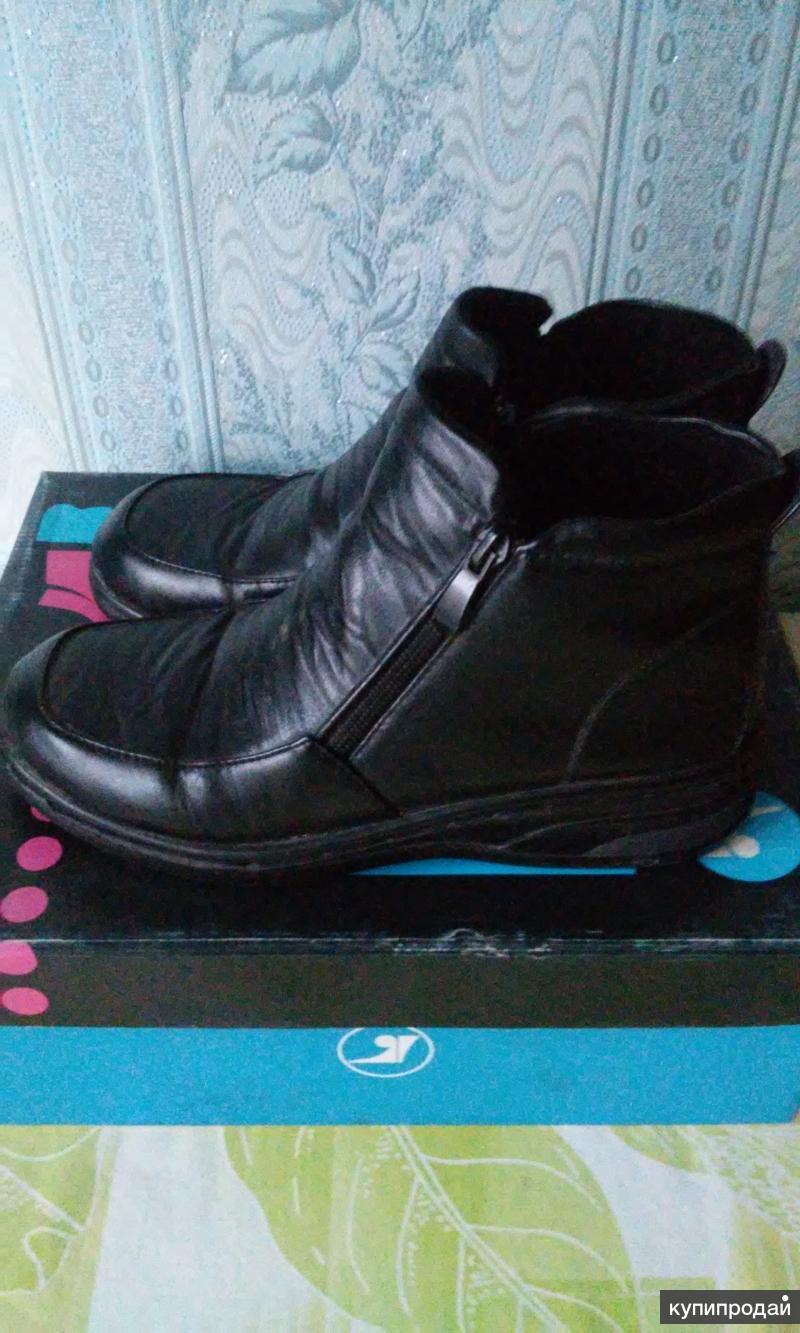 Ботинки (Д/С)