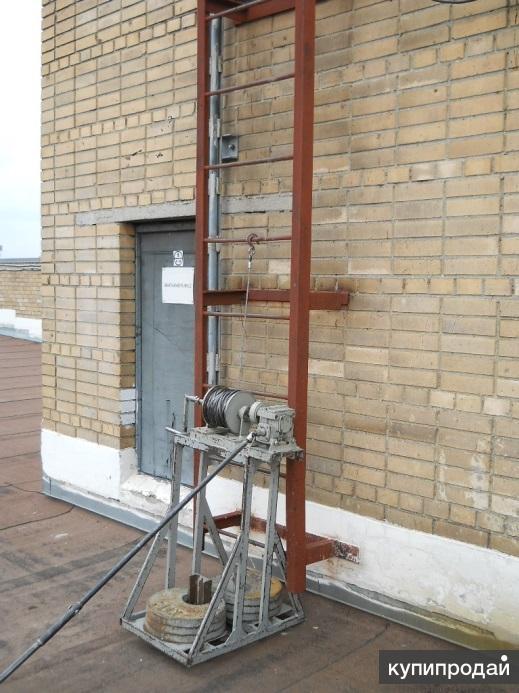 Пожарная лестница, ограждение крыш