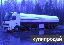Доставка газа (пропан)