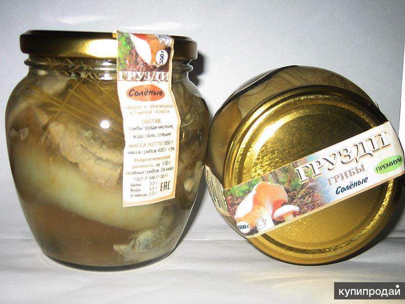 Солёные грузди белые 'Элитные', банка 550 гр