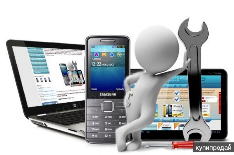 Ремонт и ТО ПК, ноутбуков, планшетов и сотовых тел