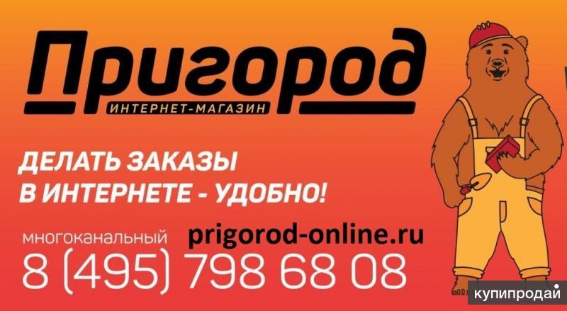 Стройматериалы, Пиломатериалы, Кирпич, Пригород Волоколамск, Лотошино, Шаховская