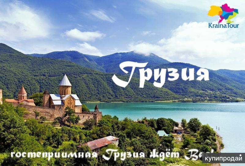 Перевод с грузинского языка