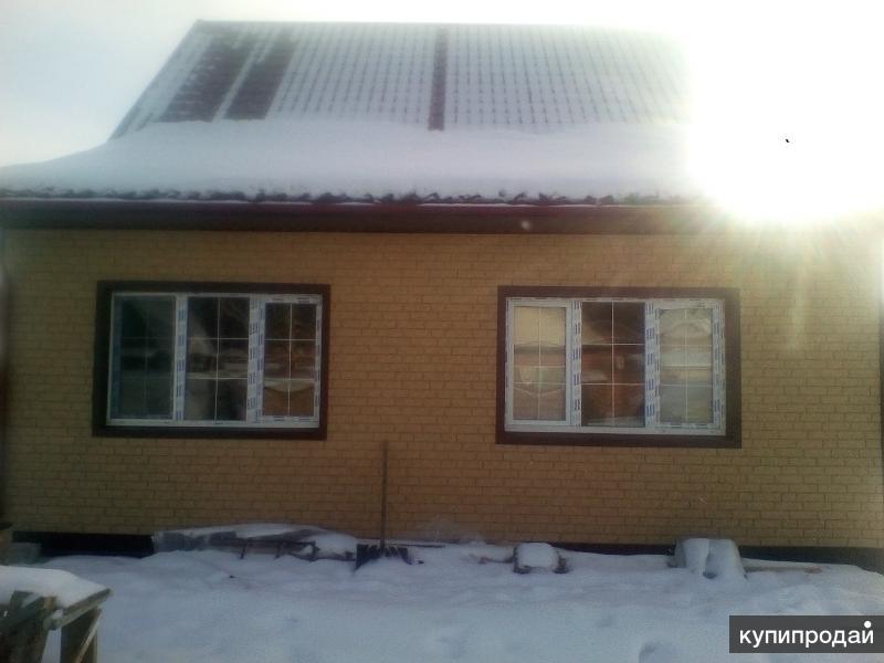 Продам капитальный новый теплый дом с ремонтом