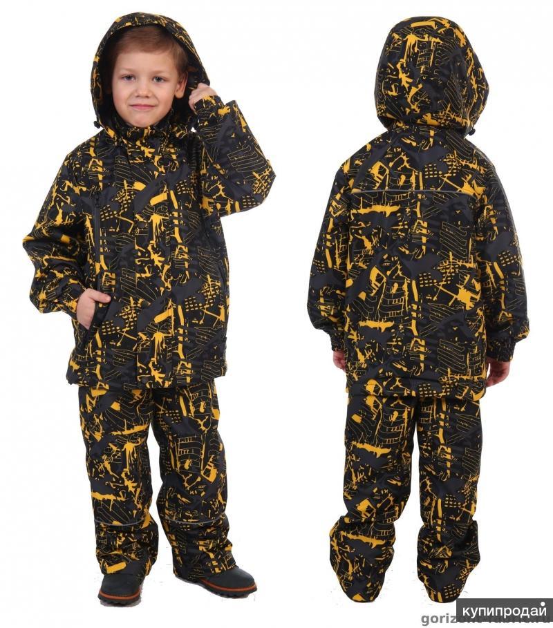 Демисезонный детский костюм Мегаполис