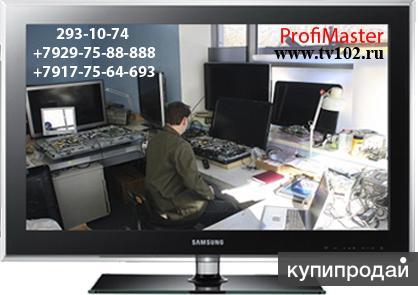 Ремонт телевизоров в Уфе.