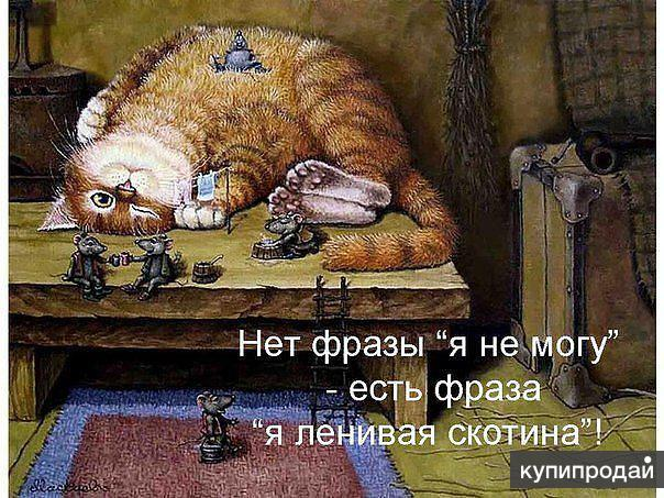 Компьютерный частный мастер. Пятигорск