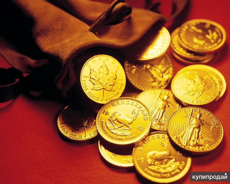 Магия денег. Сильнейшие ритуалы на успех, везение. Магическая помощь в финансах.