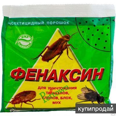 Фенаксин, средство от блох, тараканов, клопов и мух.