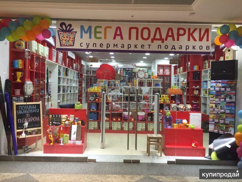 Магазин подарков мск