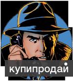 Детективное агенство Сыщик