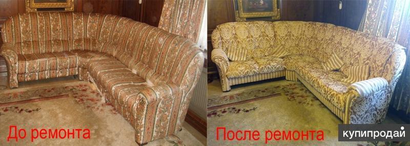 Ремонт перетяжка мягко мебели своими руками