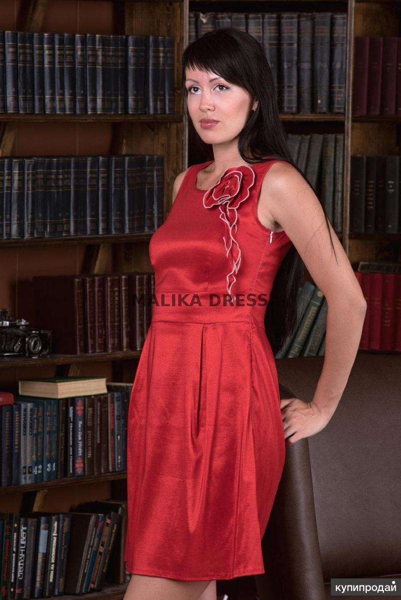 Модная Одежда  В Пензе