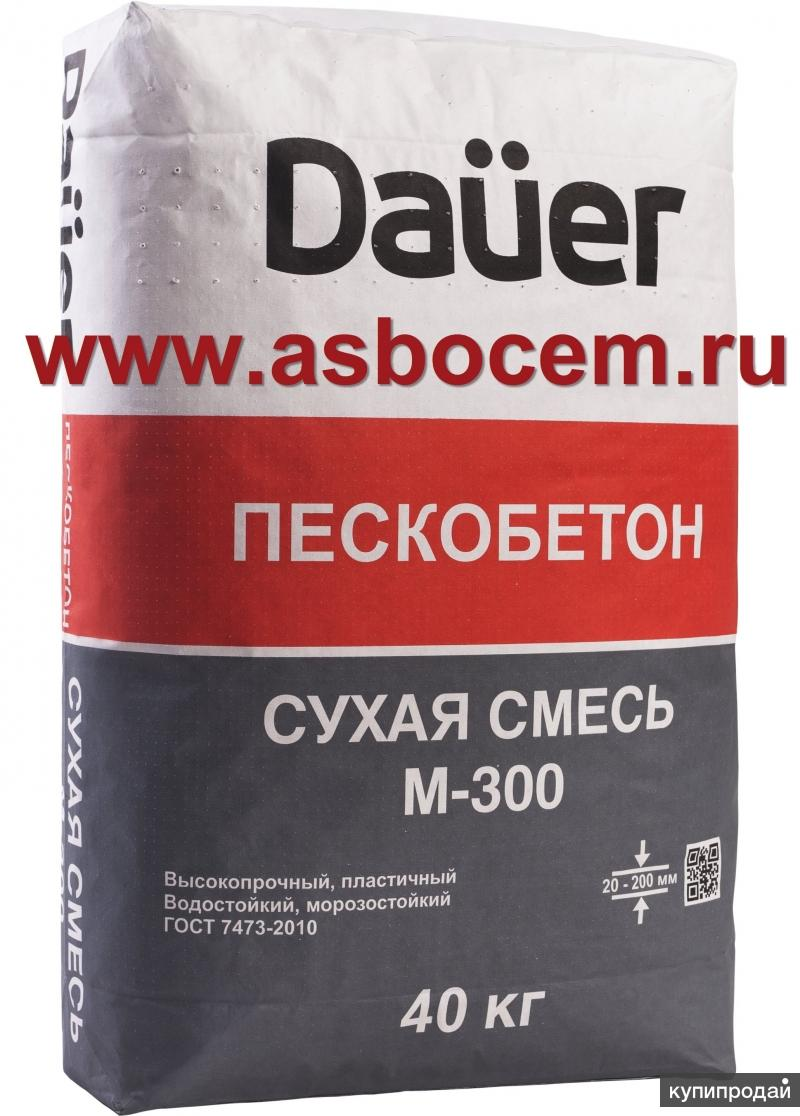 """Сухая смесь пескобетон М-300 """"DAUER"""" (Дауер). Мешок 40кг"""
