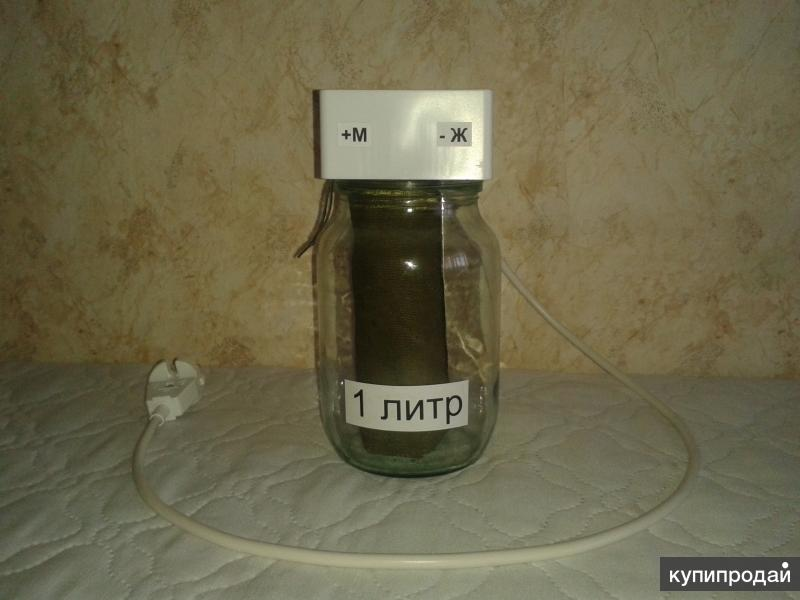 Электроактиваторы для приготовления живой воды - 980 руб.
