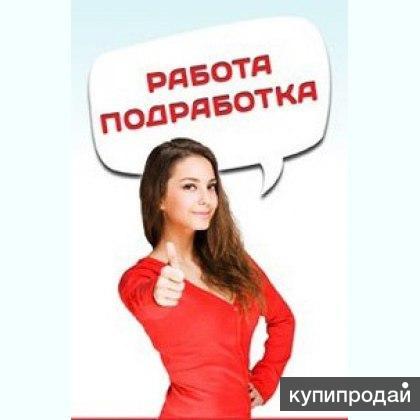 Найти работу москве частные объявления доска объявлений о продаже пневматических винтовок в татарстане