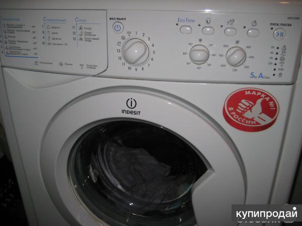 Indesit - Ремонт стиральных машин