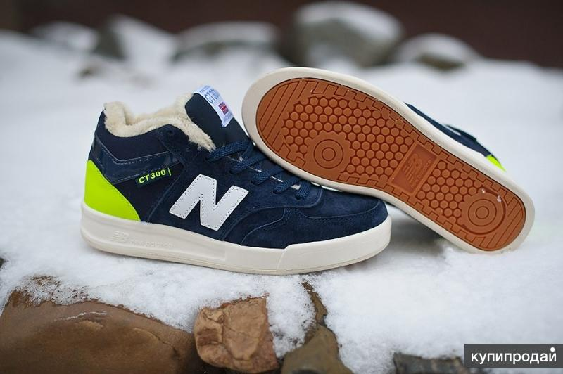 Зимние модели Nike, New Balance