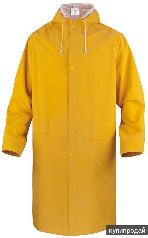 Плащ влагозащитный (желтый)