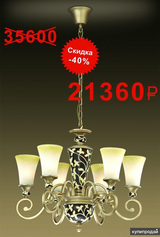 Распродажа светильников из Италии