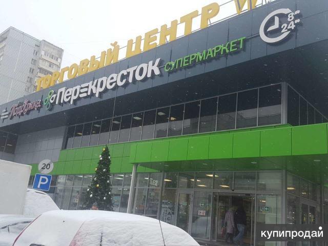 Оренбург ремонт ноутбуков дом быта