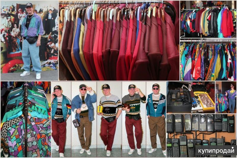 Одежда Из 90-Х Купить