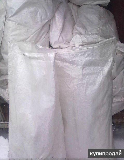 Продам п/п мешки белые  новые 50 кг размер 50-100