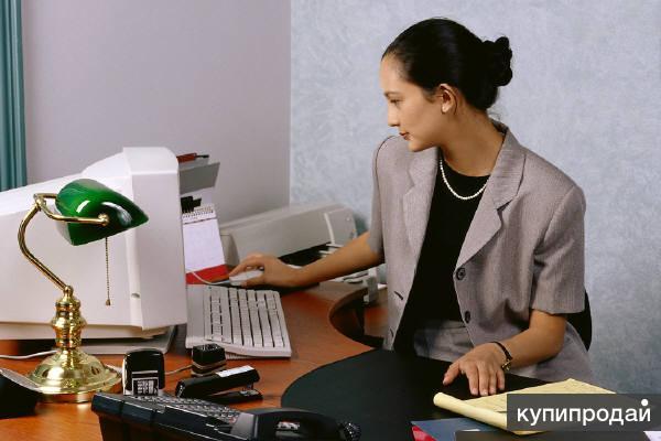 Секретарь  руководителя