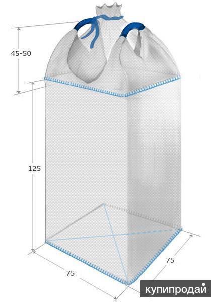 Биг бэг(МКР): две стропы; верх - сборка, низ - глухой; 75х75х125 см