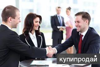 Заместитель начальника отдела по работе с партнерами