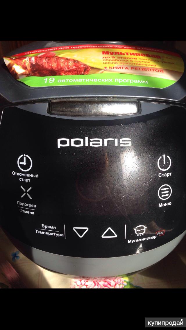 Продам Мультиварку Polaris