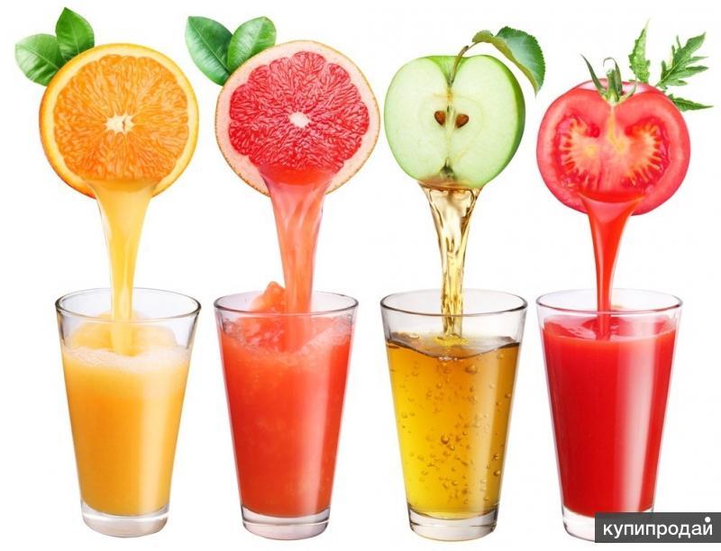 концентрированные соки из фруктов и ягод