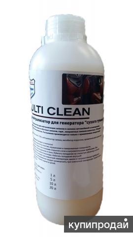 Жидкость для оборудования по удалению запахов с ароматизацией (сухой туман)