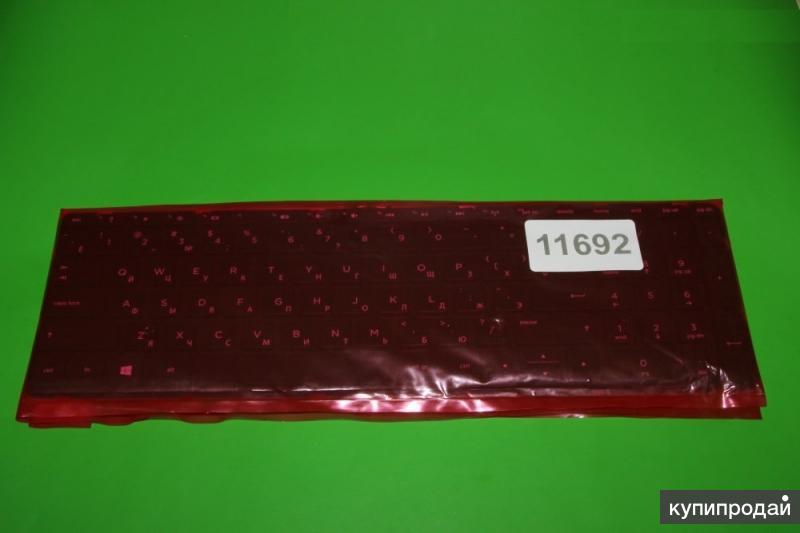 Клавиатура для ноутбука HP Envy 17-e