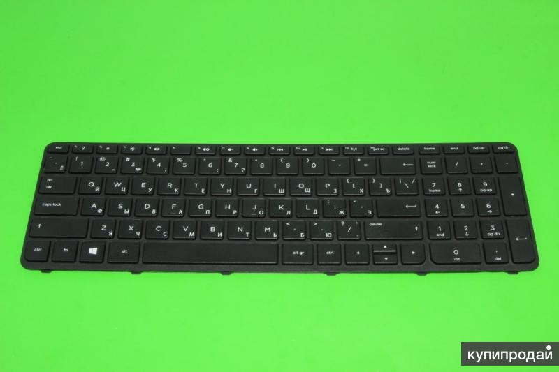 Клавиатура для ноутбука HP 15-e, 15-g, 15-n