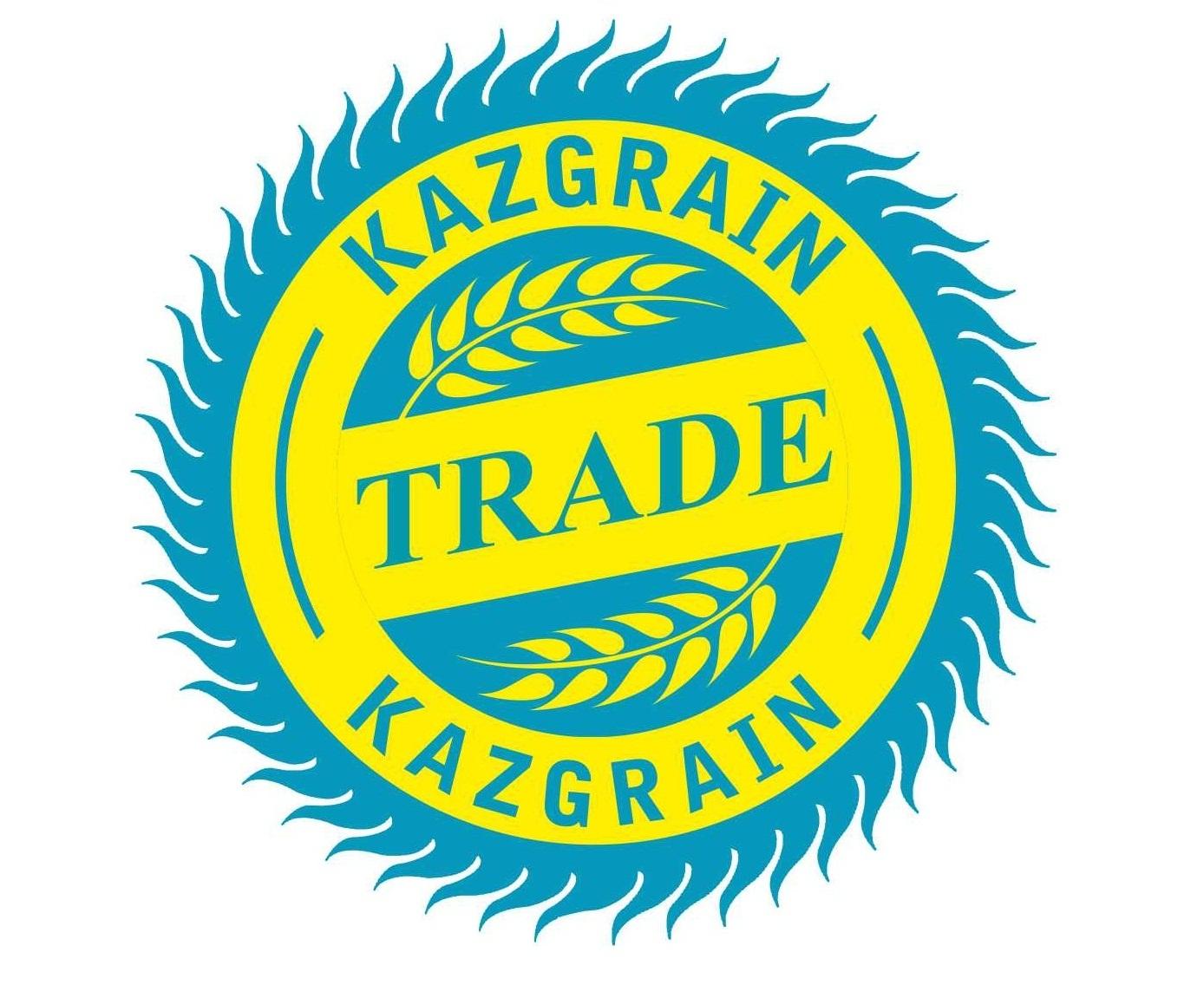 ТОО «БазАстык» осуществит поставку Пшеницы 3-класс на постоянной основе
