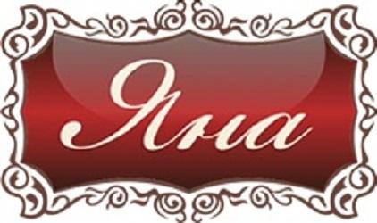 Салон красоты и здоровья Яна – ваша красота в наших умелых руках!