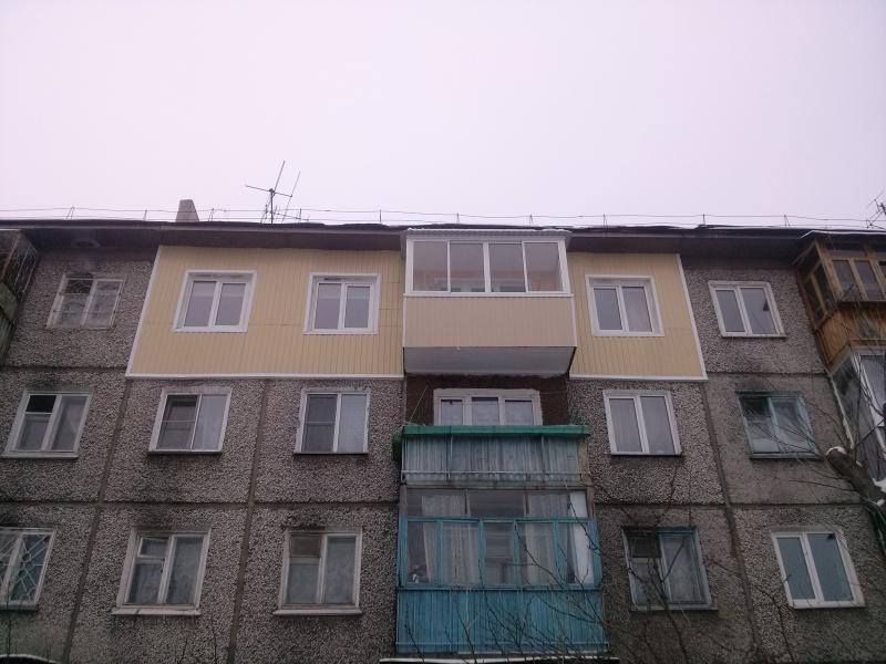 утепление квартир/домов