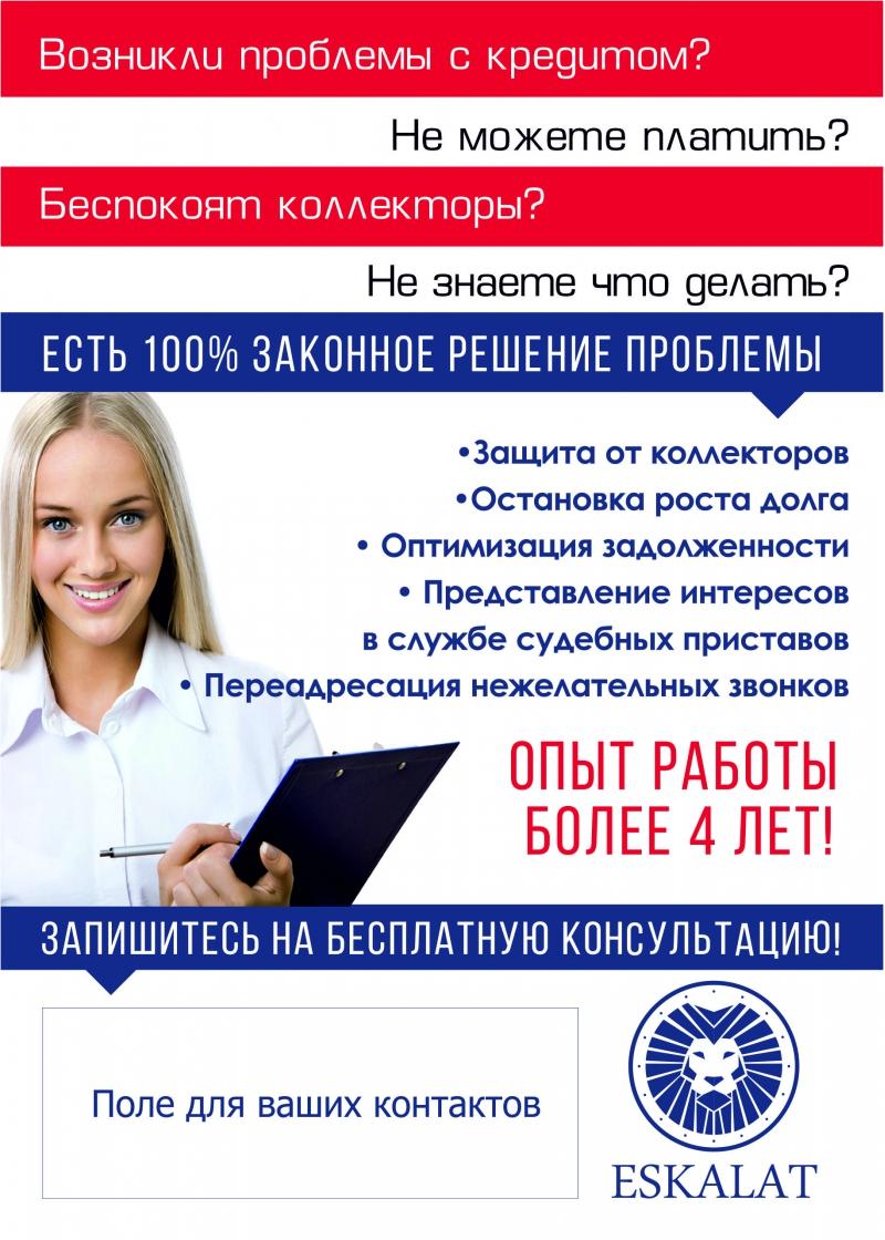 задумались, как кредитные юристы красноярск отзывы звуков серебро
