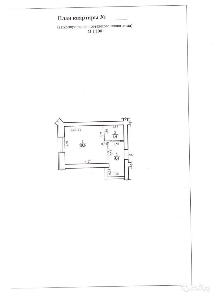 1-к квартира 24 м² на 1 этаже 3-этажного кирпичного дома
