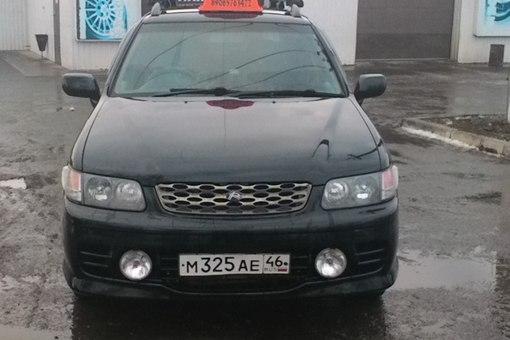 Служба Такси Рысь