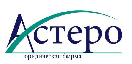 Бесплатная подготовка документов для регистрации