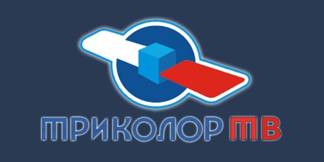 Подключение антенн в Петербурге.