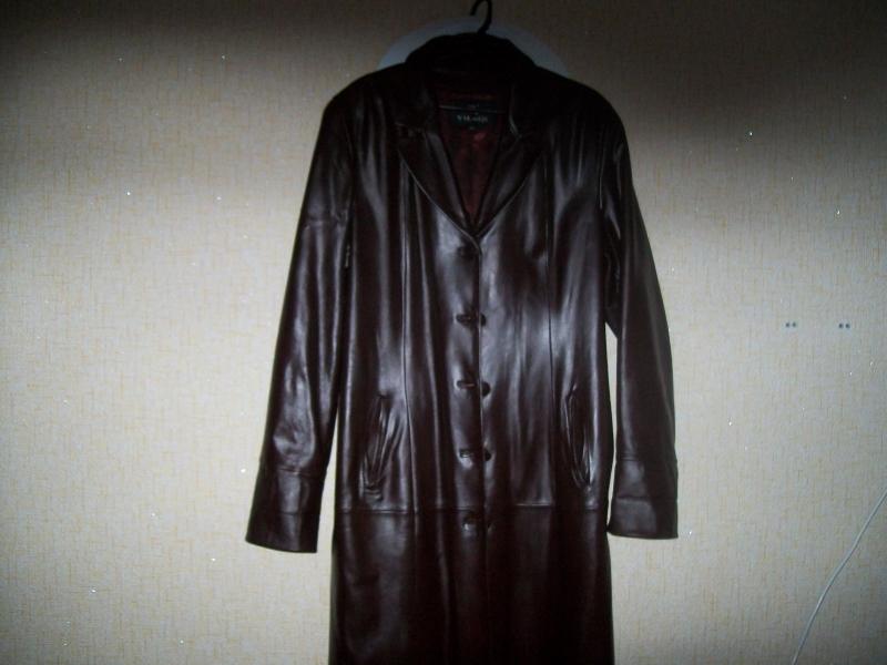 раскрой пожив ремонт одежды покраска и ремонт кожаных изделий