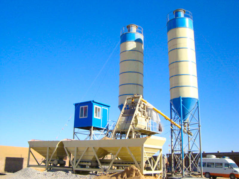 Бетонный завод от производителя