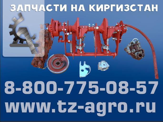 Аппарат вязальный на пресс подборщик киргизстан