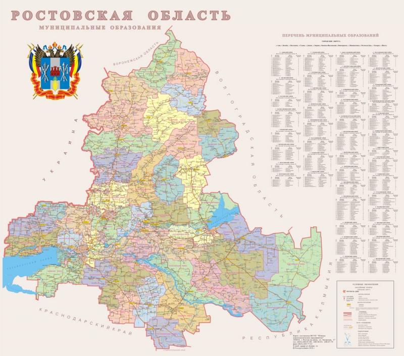 КОМПРЕССИОННОЕ БЕЛЬЕ чертковском районе ростовской области показать на карте должны
