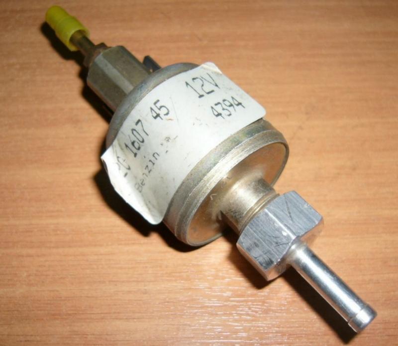 Электромагнитный дозирующий топливный насос